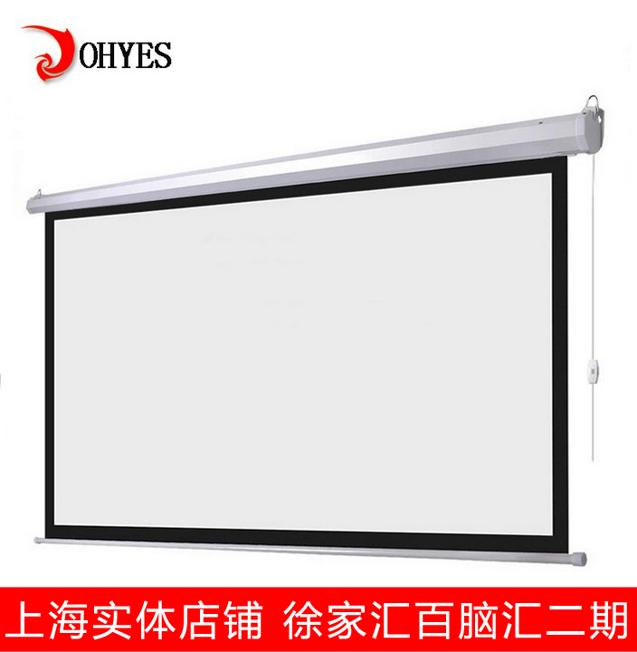 Zhangjiagang europe leaves 1 year warranty (ohyes) 100 16:9 100-inch electric screen projection screen