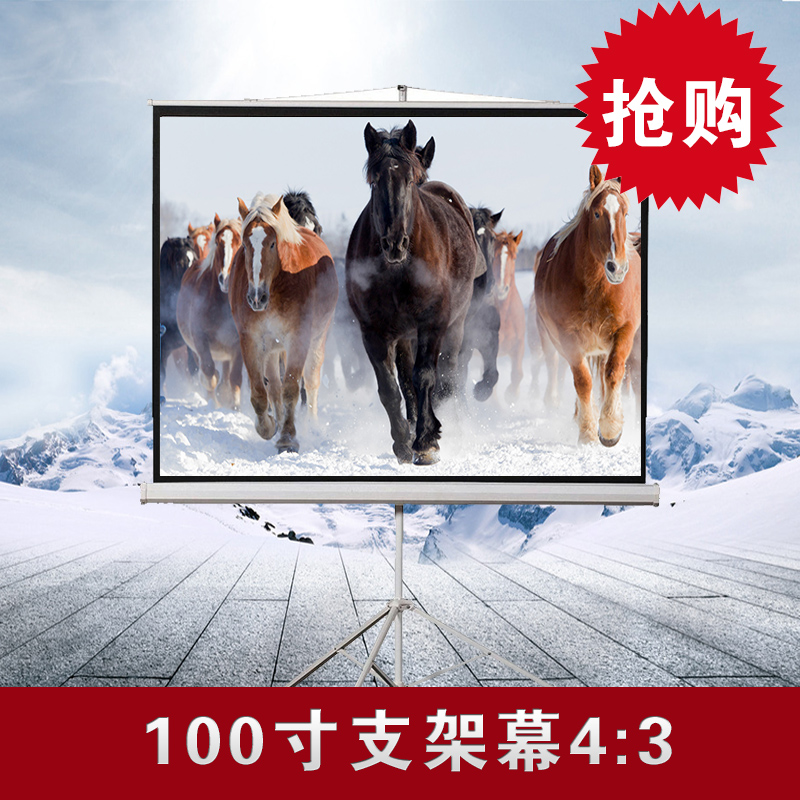 Zhangjiagang europe leaves 100 inch 4:3 stent dedicated mobile screen portable projector screen white plastic/glass beads