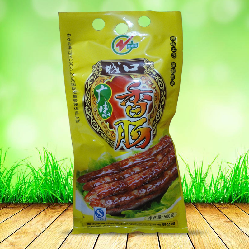 Zhao xiaochun port city of chongqing specialty license cantonese style sausage g candied sweet sausage sausage cantonese sausage