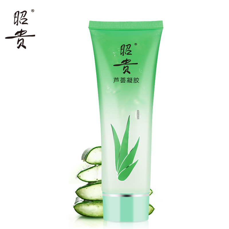 Zhaogui aloe vera gel 130g natural aloe vera gel aloe vera gel moisturizing acne india pale cream lotion