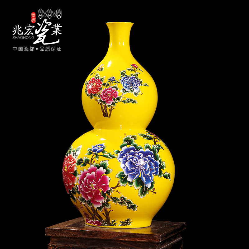 Zhaohong jingdezhen ceramics living room decorations multicolored peony queen gourd ornaments yellow