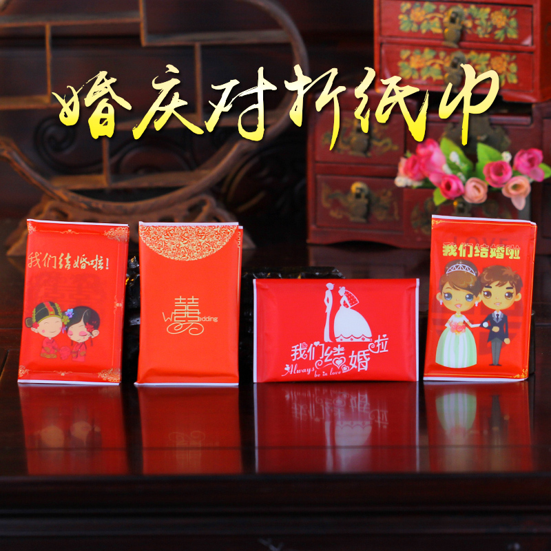 Zhe xi shun wedding creative wedding hi word wedding wedding disposable paper towel napkins tissues festive supplies