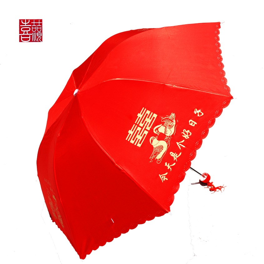 Zhe xi shun wedding red gold lace wedding umbrella sunny shade umbrella three folding bride big red umbrella