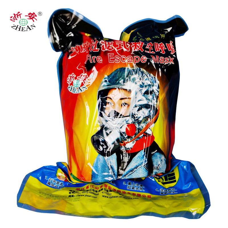 Zhejiang ann fire drill hotel fire escape mask smoke mask respirator protective mask self contained breathing apparatus