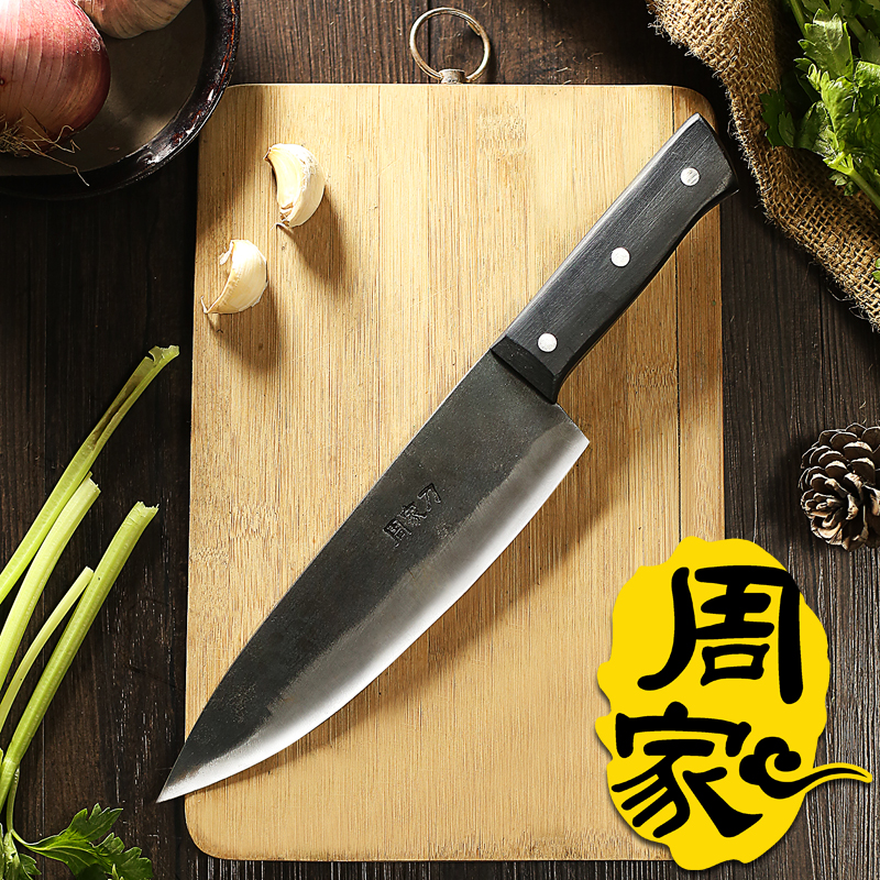 Zhou knife handmade forged knives boning knife to cut household kitchen knives kitchen knife slicing knife kitchen knife chef knife dedicated