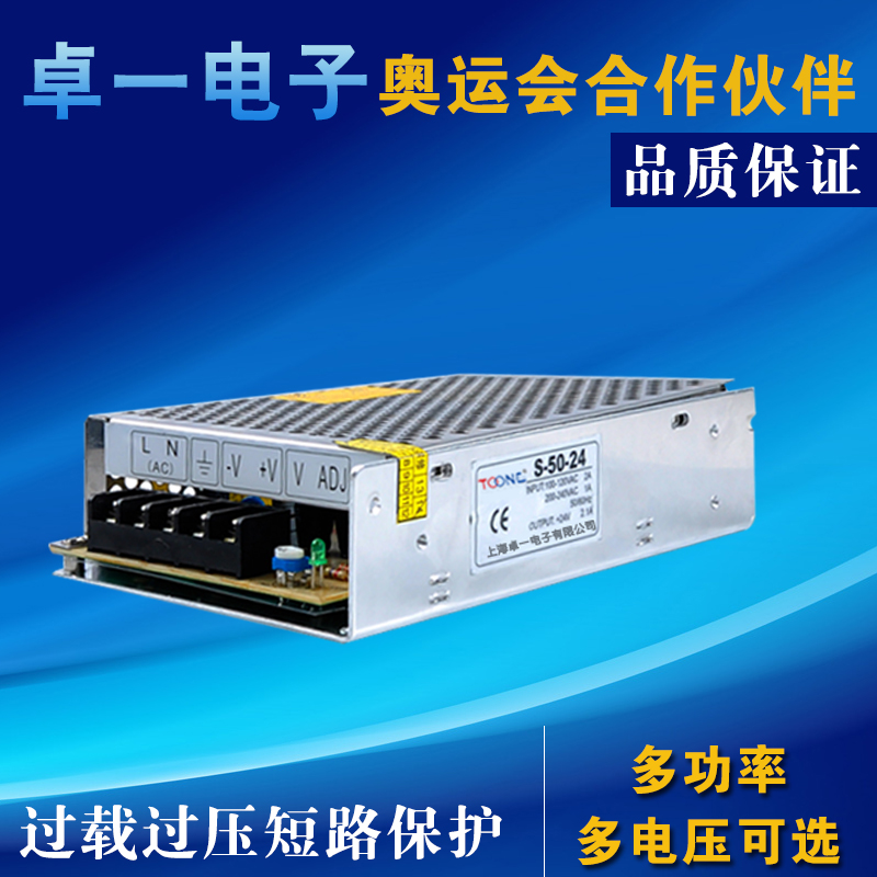 Zhuo a 50 w power supply switching power supply s-50-24 led monitor power supply 24 v turn dc24v transformer