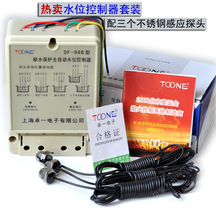 Zhuo an automatic water level controller/liquid level relay/pump controller/float ball df-96b suit