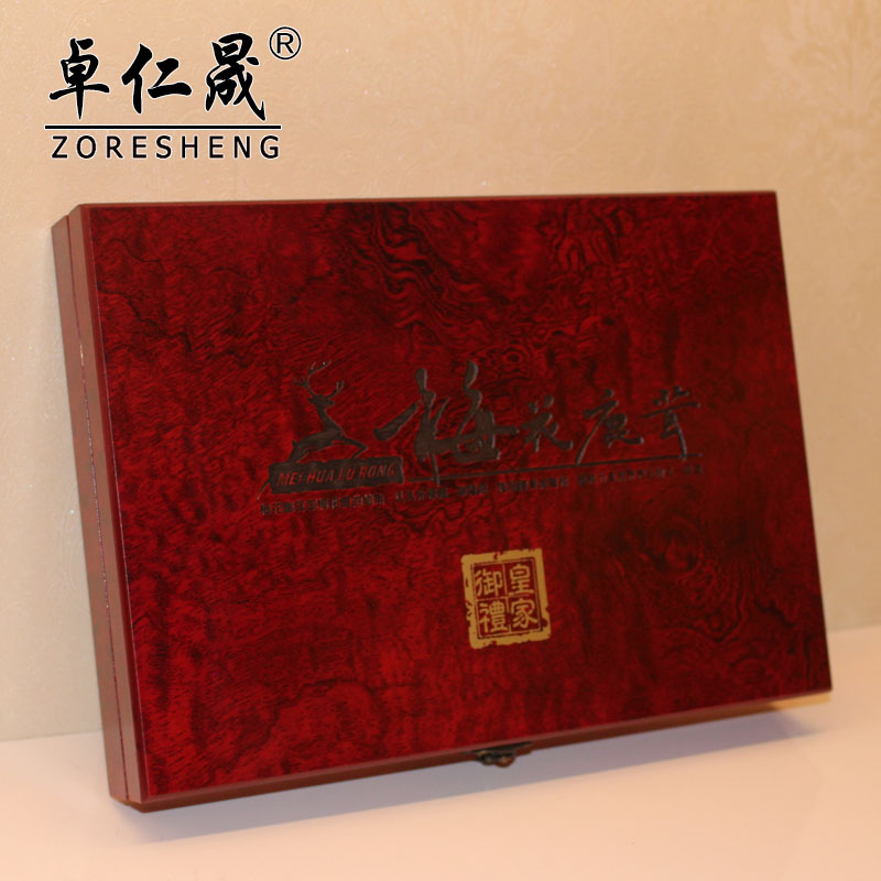 [Zhuo ren sheng] antler velvet antler velvet gift set 15g/box * 2 with wax ring Free shipping sf