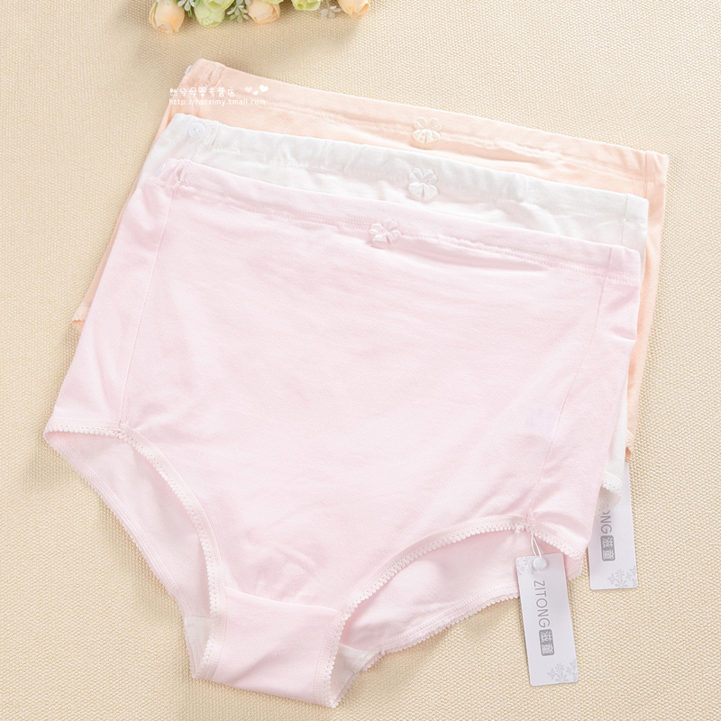 Zi tong pure cotton pregnant women underwear waist adjustable prop belly big yards short pants belts triangle fall and winter