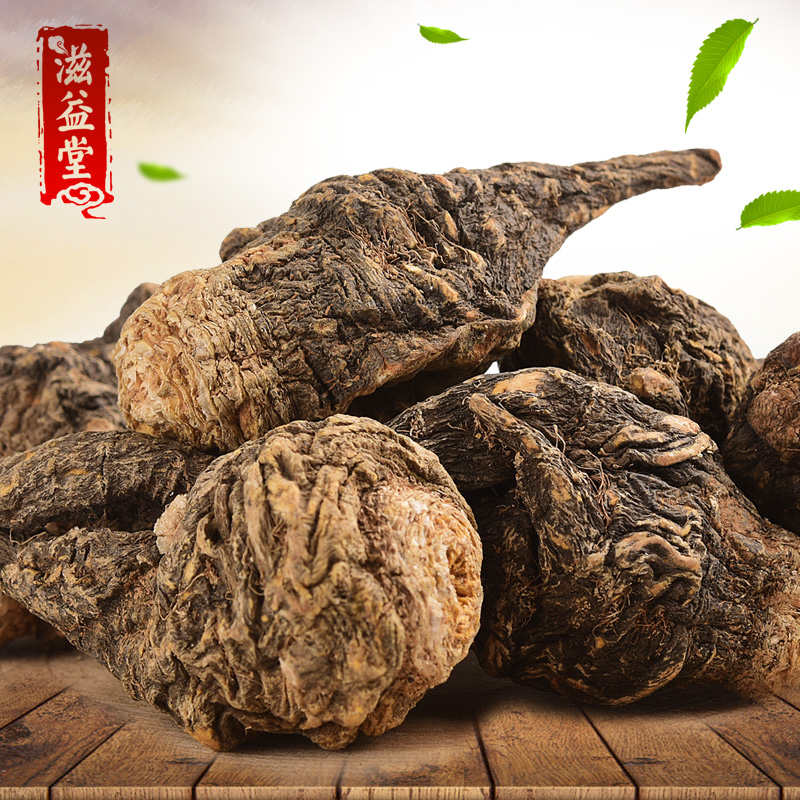 Zi yi tong authentic yunnan black maca maca dried maca maca lijiang black maca maca men maca maca supplements can be sliced