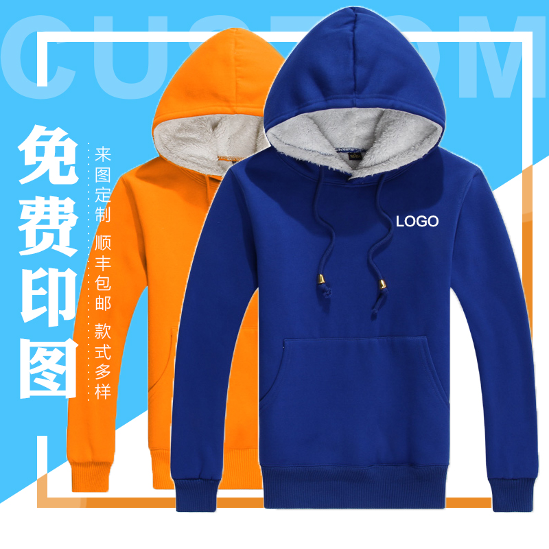 Zipper cashmere sweater custom class service advertising and cultural shirt overalls diy custom made of an coat