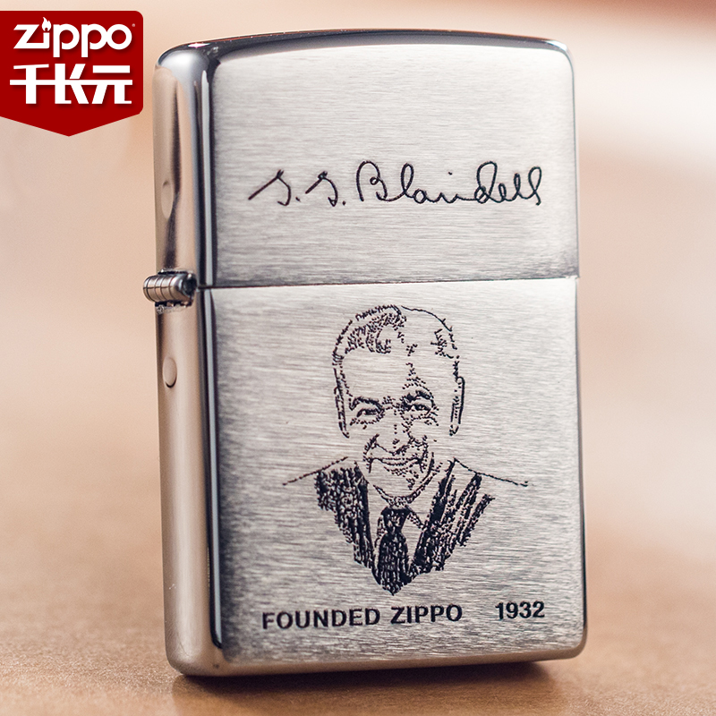 Zippo lighters zippo genuine authentic limited edition signature 200fl founder brushed