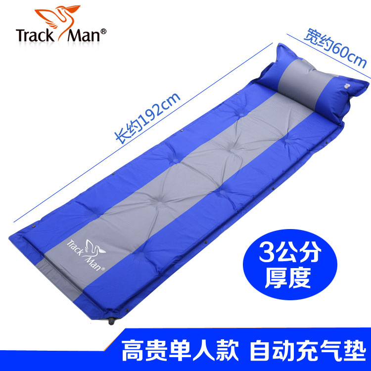 Ziyou ren outdoor picnic mats automatic inflatable mattress single widened thickened ultralight tent sleeping pad 3CM