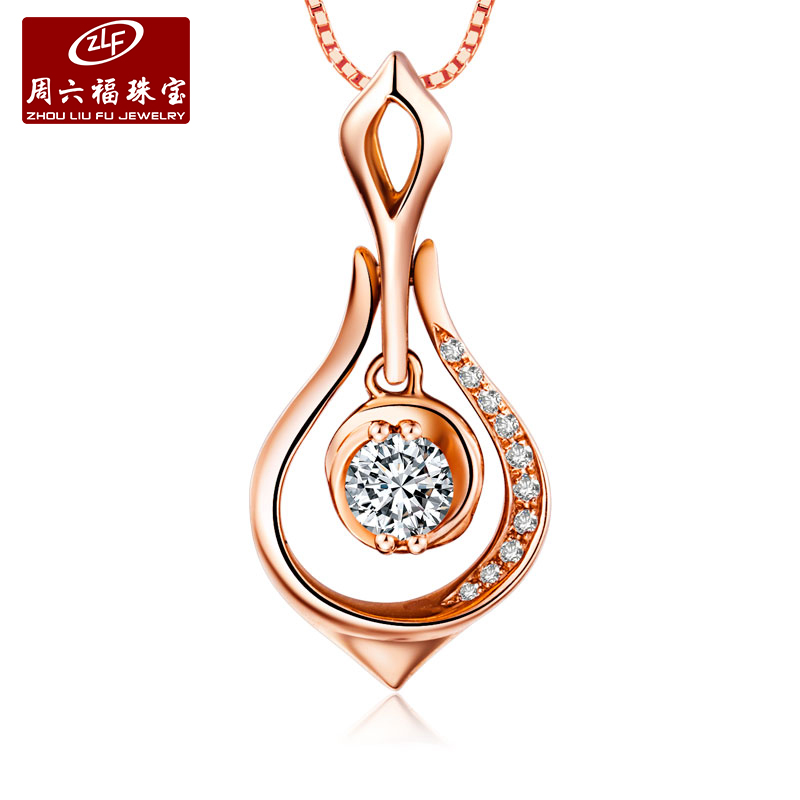 Zlf/saturday fook jewellery k rose gold diamond pendant female models diamond cluster pendant does not include necklace
