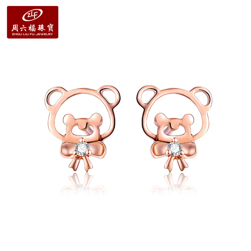 Zlf/saturday fook jewellery samelitter k rose gold diamond earrings wild female models earrings jewelry