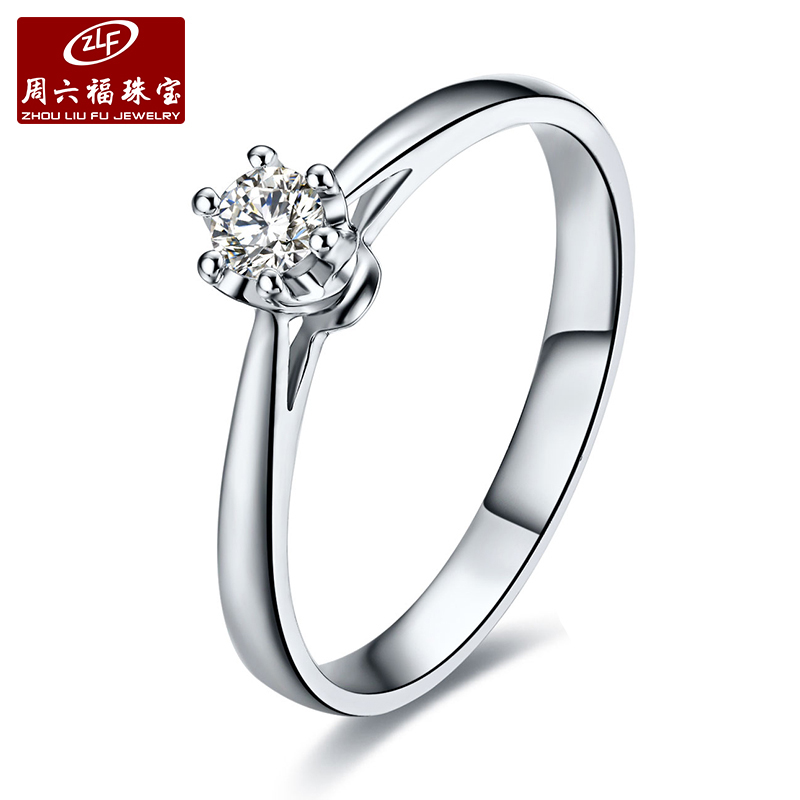 Zlf/saturday fook jewelry k gold diamond ring for male and female six claw earrings single diamond simple ring ring marry