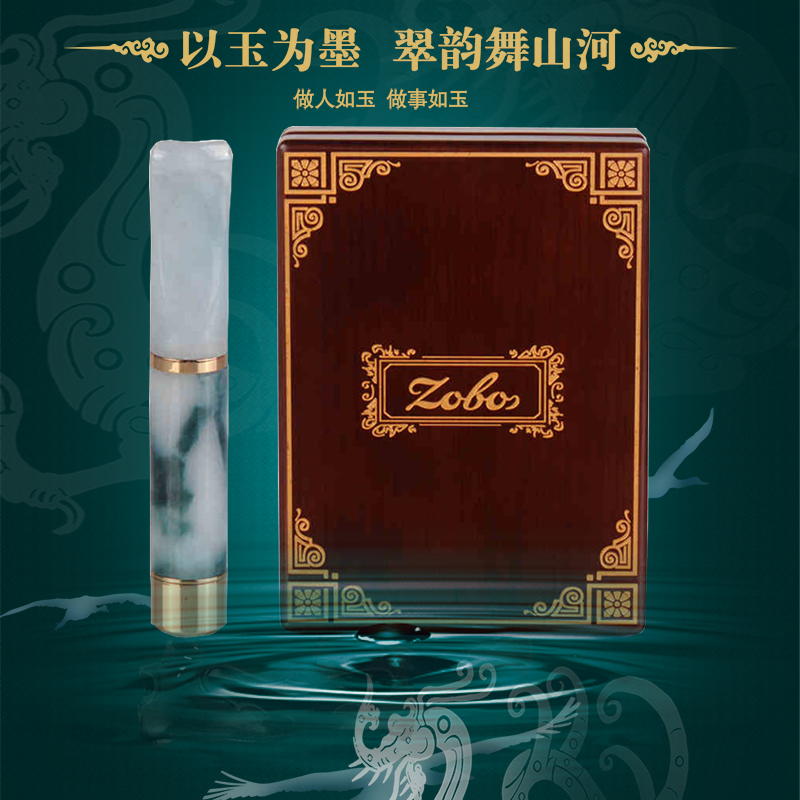 Zobo genuine grade a pure jade ever authentic cigarette holder cigarette holder can be cleaned trolley loop filter cigarette holder cigarette holder triple filter