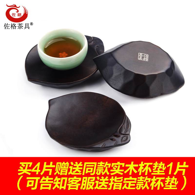 Zogby tea exports japan and south korea creative peach wood coasters cup holder mat japanese kung fu tea ceremony accessories