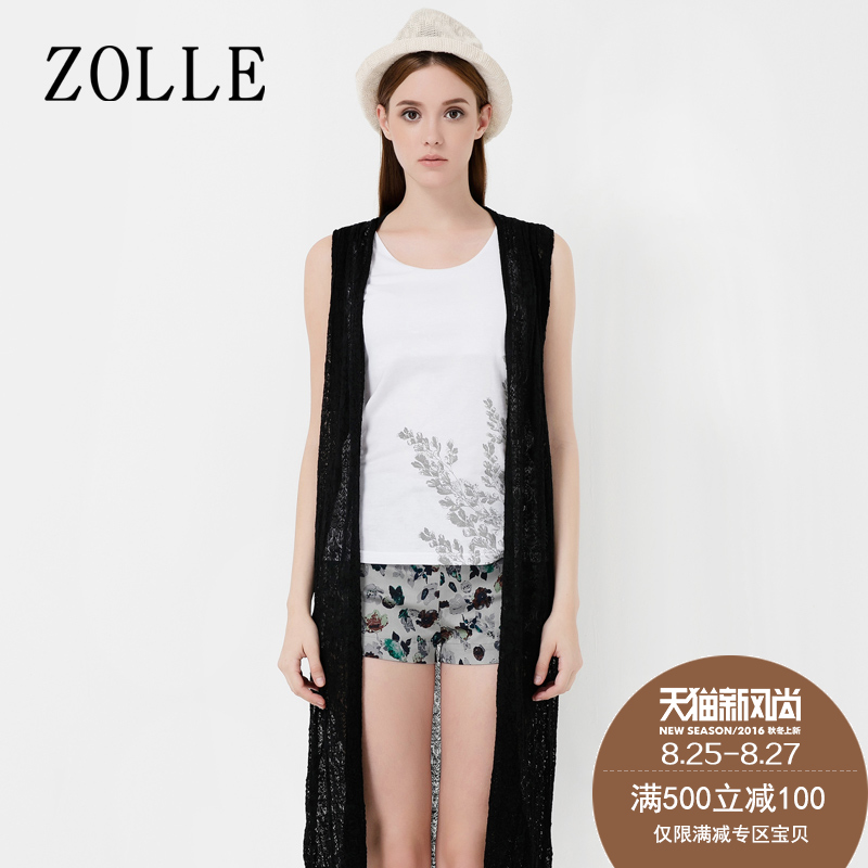 e32a60f2a695a1 Get Quotations · Zolle since european and american big end knit sweater  dress women long section of cotton slim