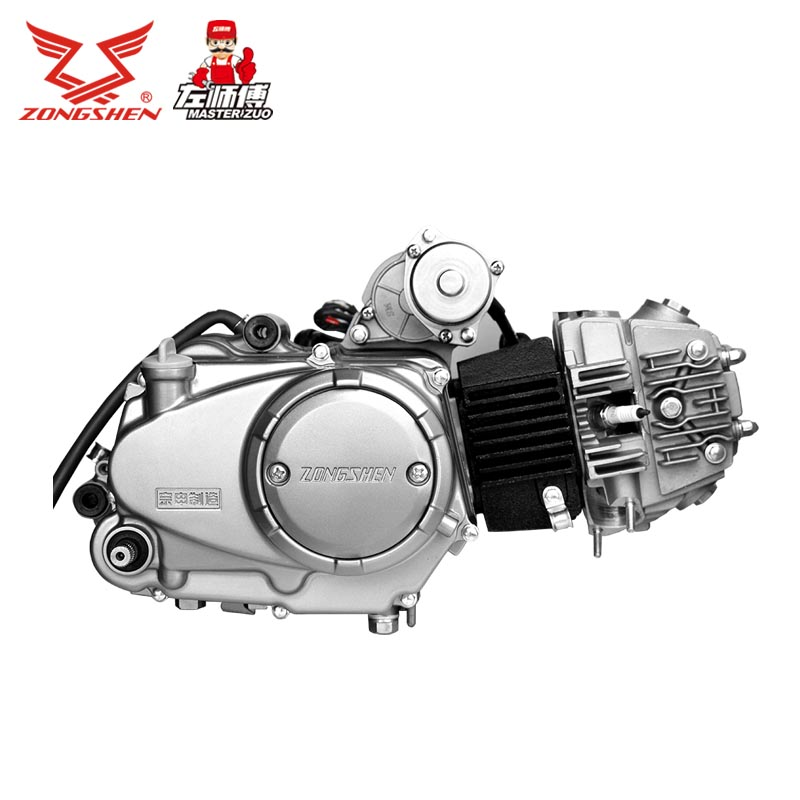 Zongshen engine genuine original manual clutch automatic clutch 110/125 cooled motorcycle engine