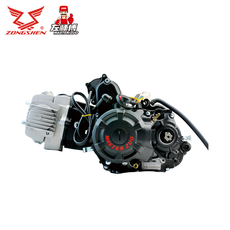 Zongshen left master engine manual and automatic clutch S110D/z110/125 horizontal hair motivation