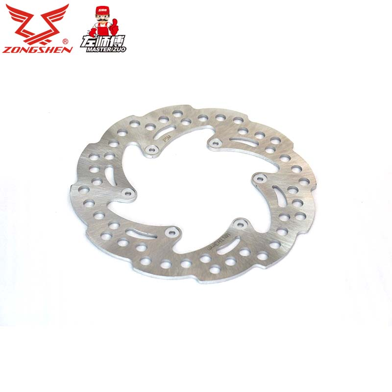 Zongshen motorcycle accessories zong shen feiyue zs150gy-10 front brake disc brakes front disc brakes disc genuine