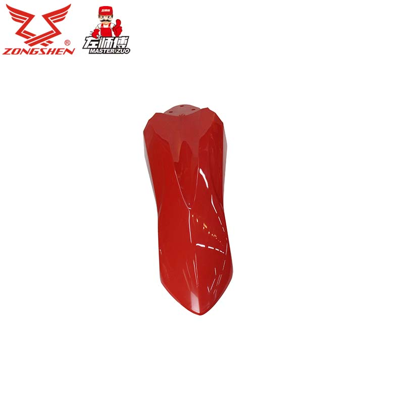 Zongshen motorcycle accessories zong shen feiyue zs150gy-10 front fender fender genuine leather