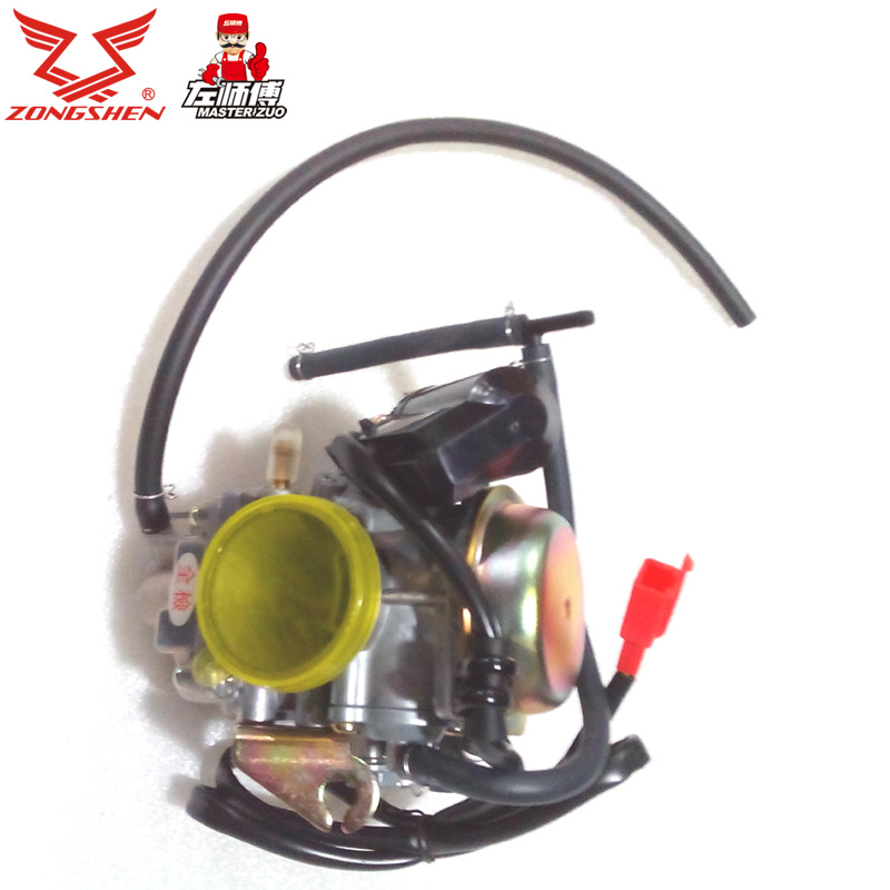 Zongshen motorcycle genuine parts genuine parts 125t-8 SGY6 gy6 engine carburetor