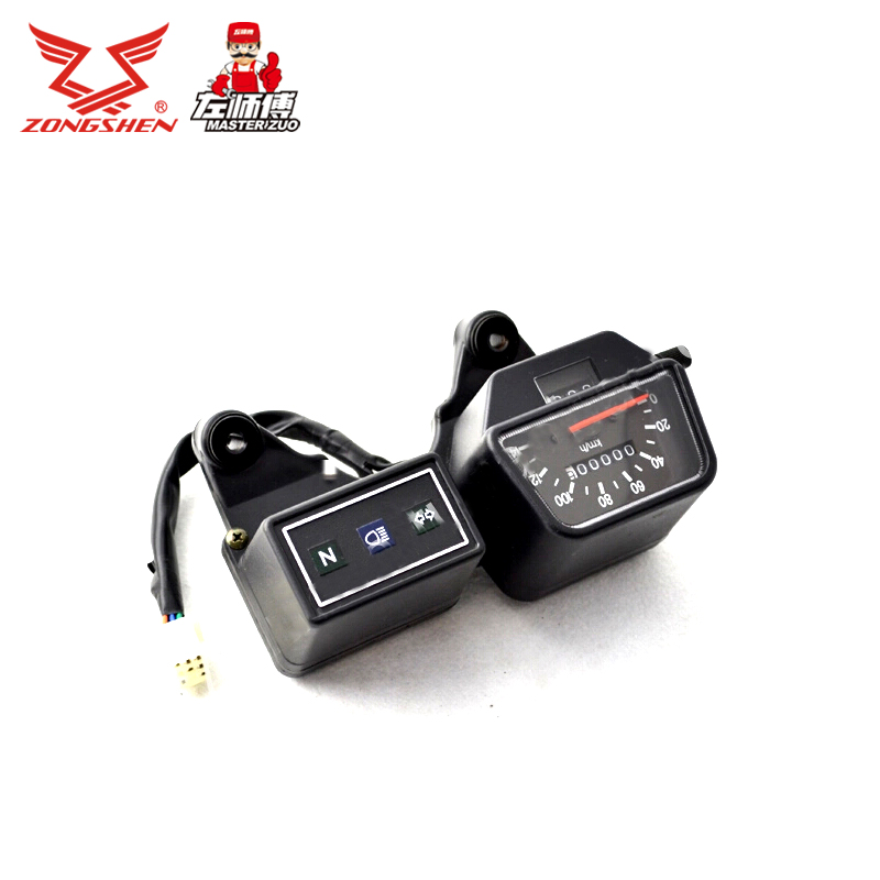 Zongshen motorcycle genuine parts genuine parts lzx200gy-2 (ⅰ) instrument assembly (third unity)