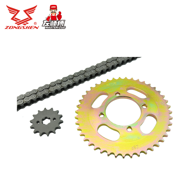 Zongshen motorcycle genuine parts left master fxd rich first of sets of chain sprocket chain plate chain large flying boats