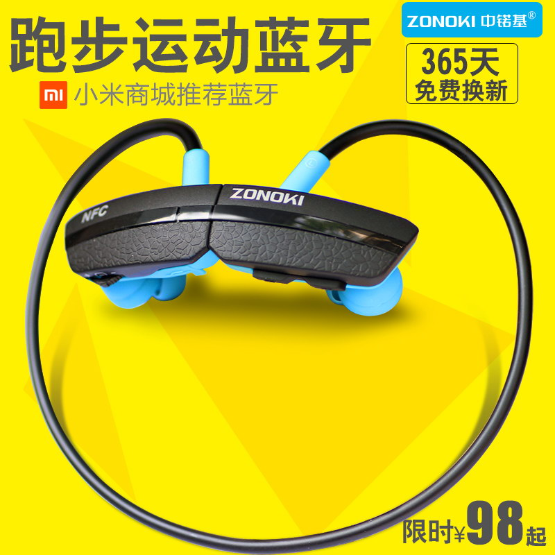 Zonoki/nuo base Z-B97S wireless bluetooth headset sports 4.0 running binaural stereo universal