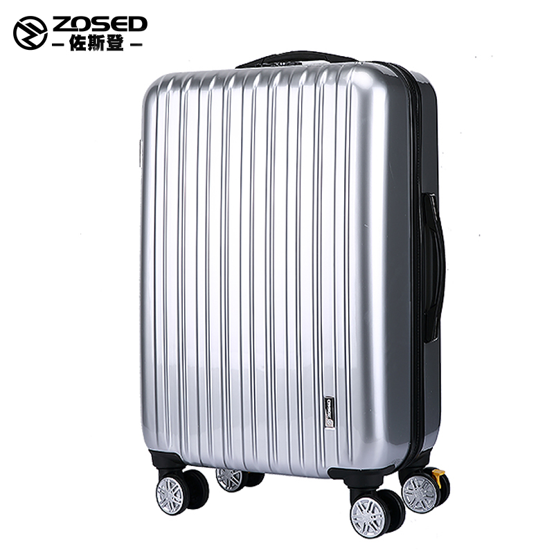 Zosed/zuosi deng fashionable universal brake wheel trolley case suitcase 20 inch 22 inch 24 inch 26 inch 28 Inch
