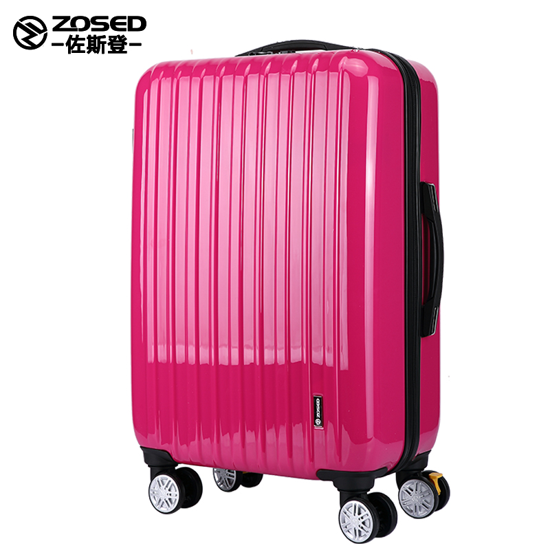 Zosed/zuosi deng trolley luggage suitcase caster 20/22/24/26/28 for men and women tide
