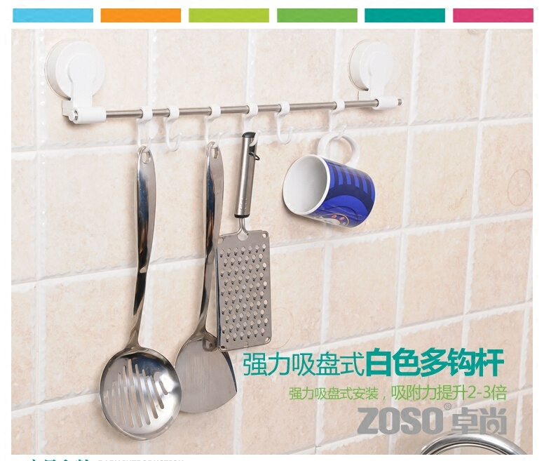 Zoso zhuoshang sucker kitchen six six hook rack wall hook bathroom hook creative seamless