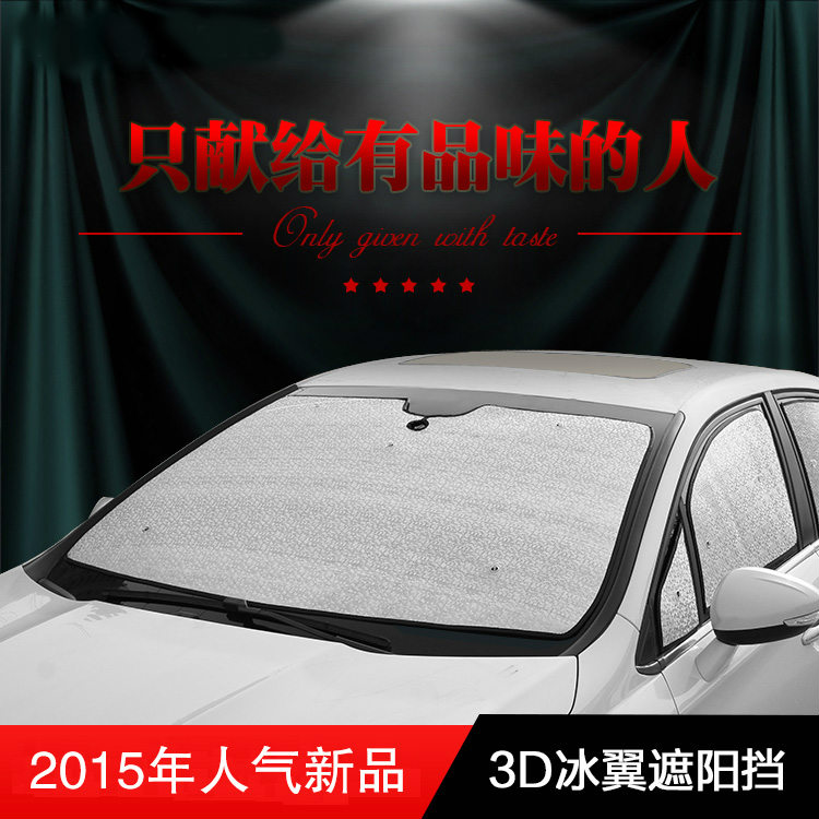 Zotye Z300Z500T600 car in summer and winter large thick frost snow cover snow block block block sun shade sun block before the file glass