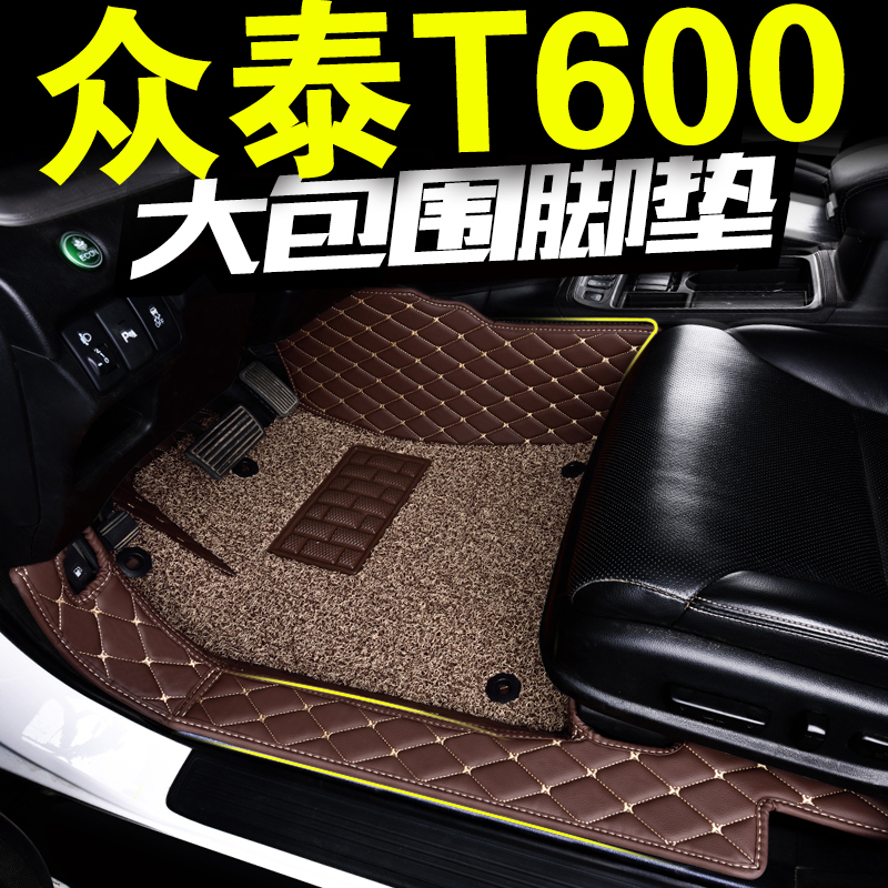 Zotye zotye t600 t600 ottomans ottomans dedicated to change decorative sports version of the whole surrounded by large wire loop mats 5