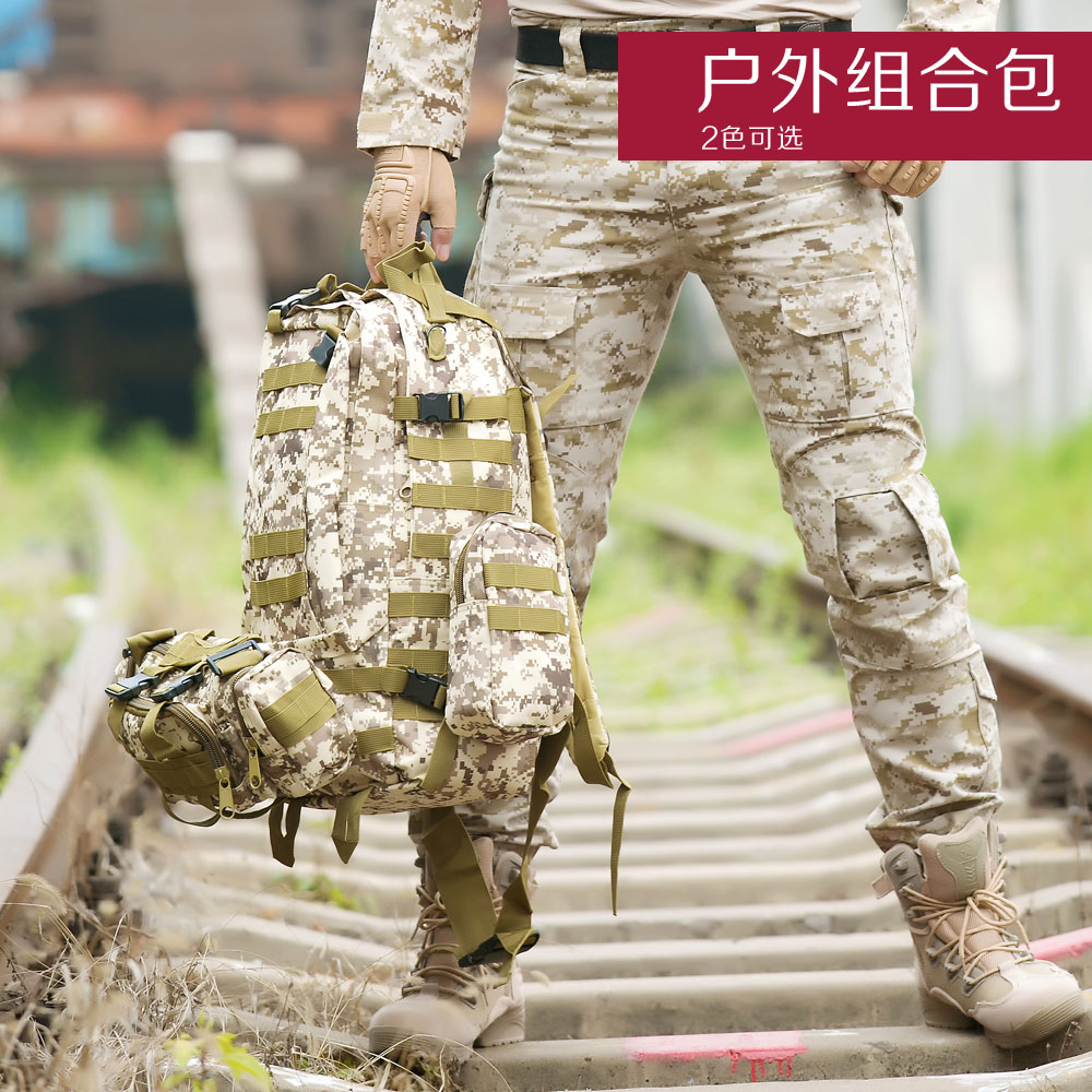 Zun ya combination package large capacity camouflage military fans outdoor tactical shoulder bag mountaineering bag man bag backpack female
