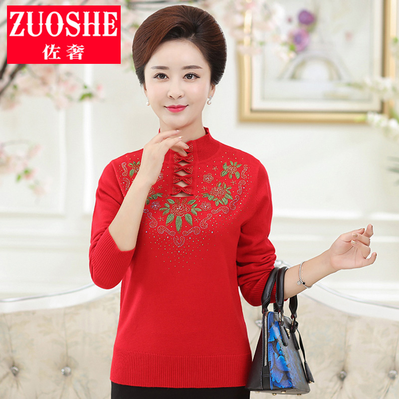 Zuo luxury 40-50-year-old middle-aged middle-aged women's autumn and winter sweater middle-aged mother dress large size sweater long sleeve sweater