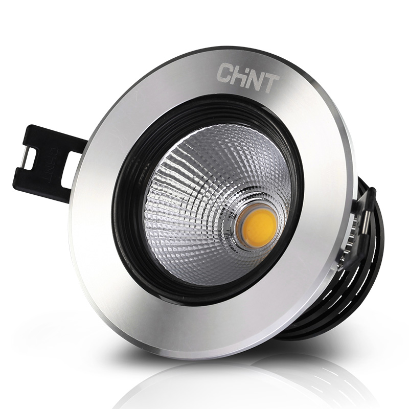 06: w chint cob led spotlight ceiling light ceiling spotlights openings 7.5 cm