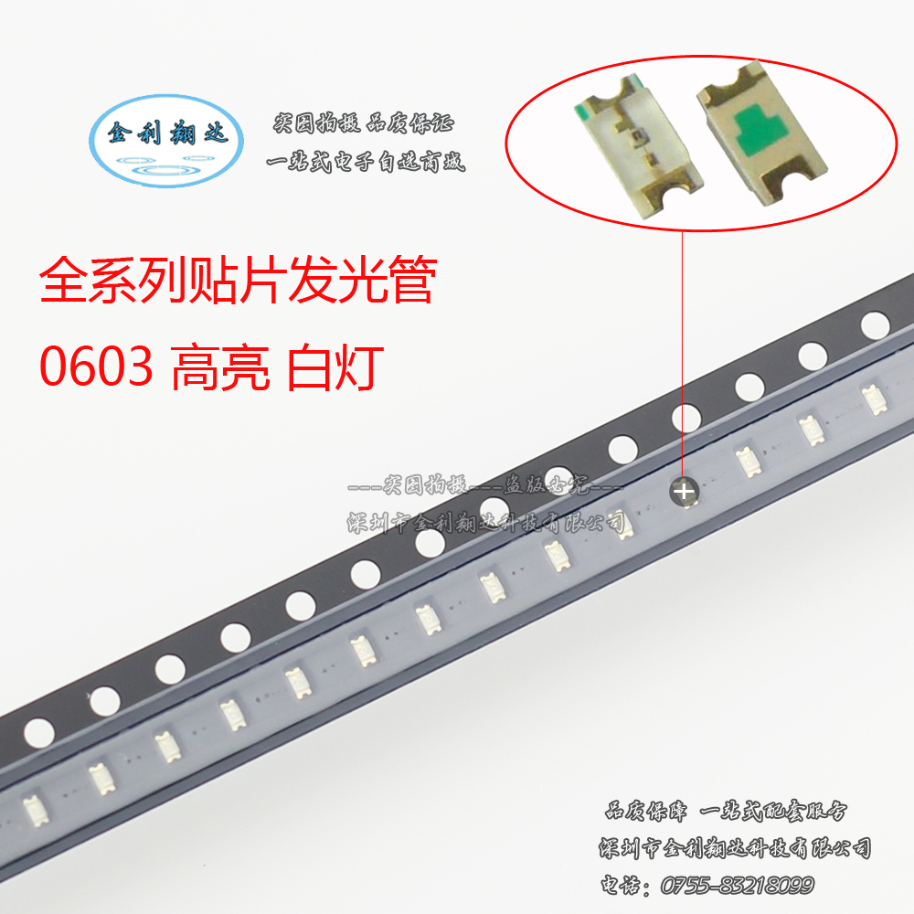 0603led white smd led 0603 smd led lamp led lamp smd led 0603 white light