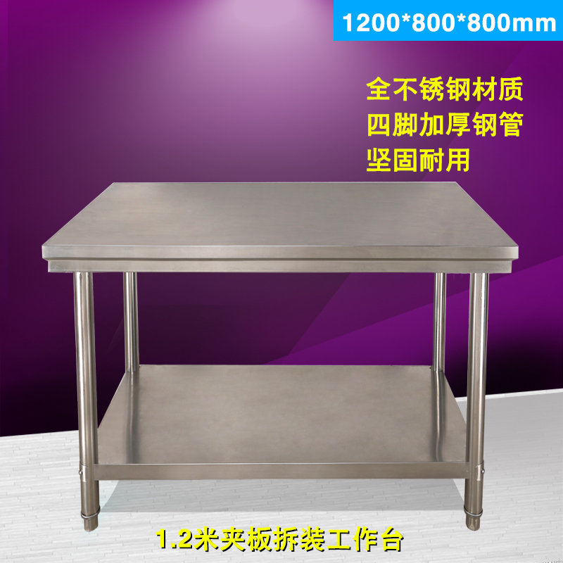 China corian kitchen table china corian kitchen table shopping get quotations 12 m stainless steel kitchen table playing hodeidah packaged units demountable kitchen work table workbench watchthetrailerfo