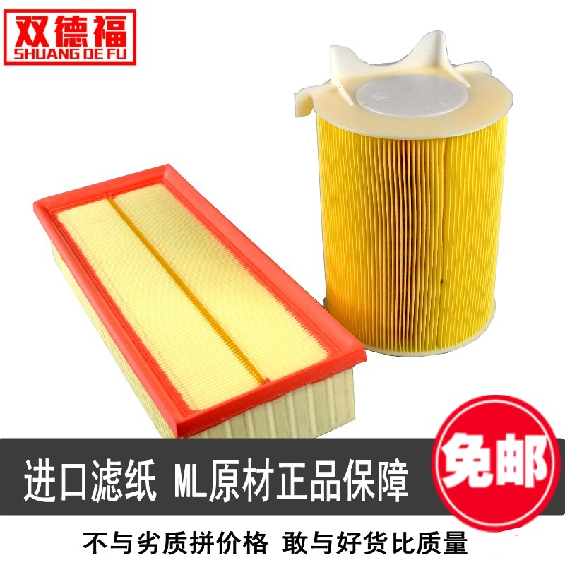 1.8 sagitar tiguan octavia hao rui new passat magotan touran golf 6 t air filter air filter