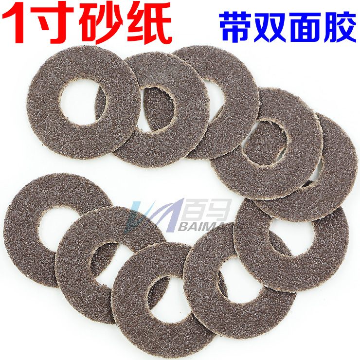 1 inch 50çvelcro pneumatic flocking sandpaper sandpaper disc grinding machine for 2 with double sided tape 5mm 100 zhang
