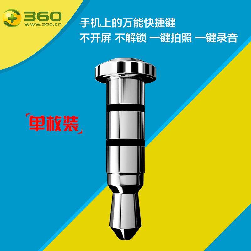 1 loaded shipping 360 chi key quick button shortcuts smart key phone headphone jack dust plug mobile phone