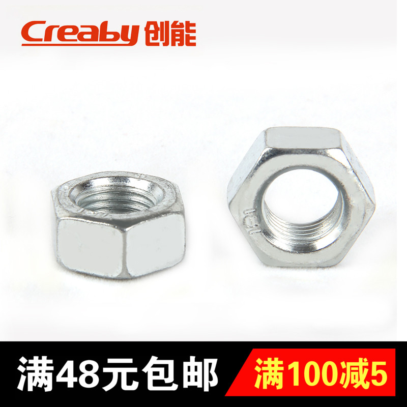[10] 4.8 white zinc galvanized fine tooth baby teeth hex nut bolt cap screw cap m10 * 1-m12*1.25