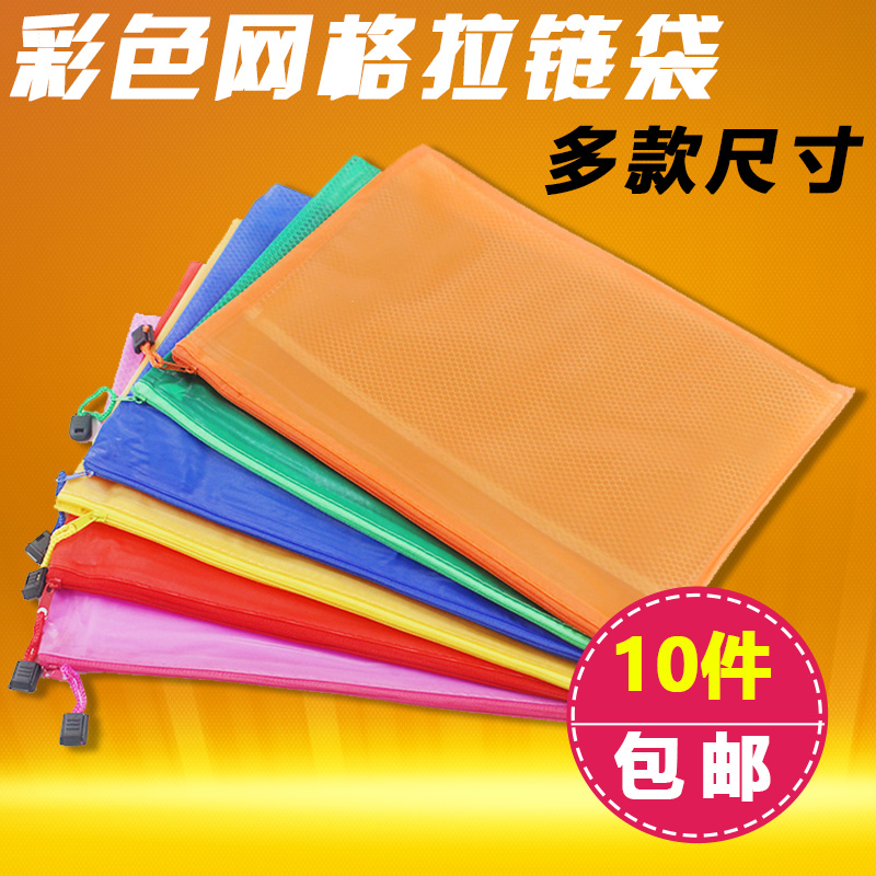 10 free shipping mesh translucent paper bags waterproof plastic mesh bags zipper bag paper bag archives