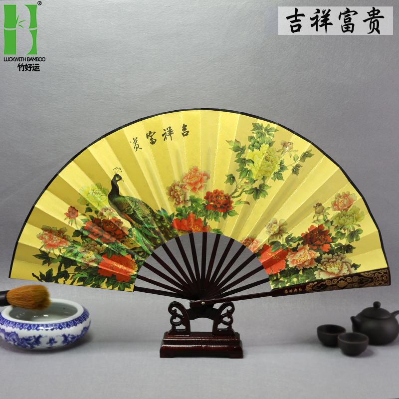 10-inch hollow sculpture bamboo luck 10 shan gu chinese style silk fan male fan folding fan zhushan craft ancient code