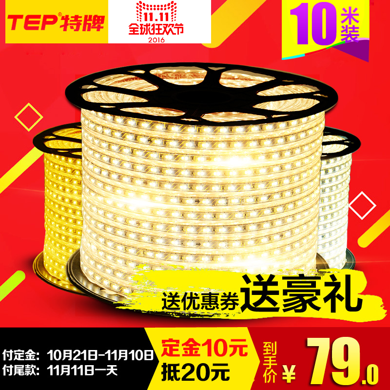 [10 installed] 2835 led lights with soft light strip light with smd waterproof highlight the living room ceiling tricolor color line