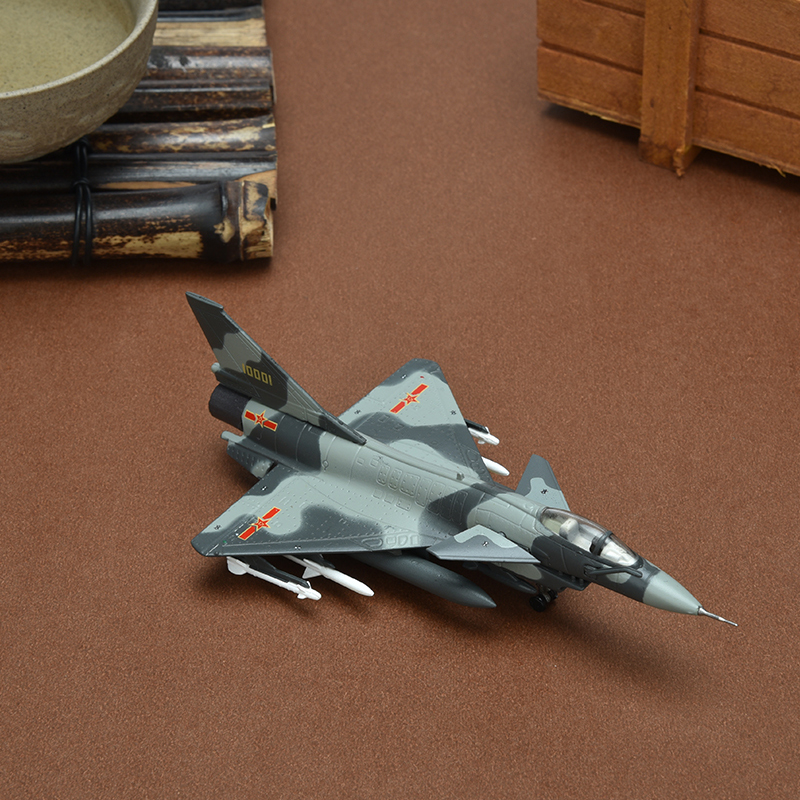 China Toy Fighter Jet, China Toy Fighter Jet Shopping Guide at ...