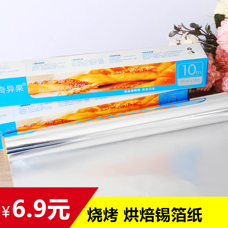10 m fitted kitchen foil tinfoil oven with aluminum foil baking paper silicone paper baking paper baking paper greaseproof paper bbq grilled meat